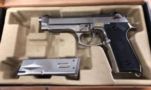 ระบบปืนบีบีกัน