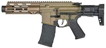 ปืนบีบี กลใหญ่